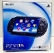 PS VITA 1000 Models Console Box Protector Check Size!  (1 Pack)