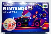 #27 Japanese N64 Console Box Protector (Qty 1  )Read Please!