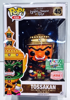 Funko Tossakan Box Protector  (1 Protector)