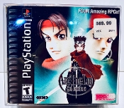 Arc The Lad PS1 Box Protector (1 protector)